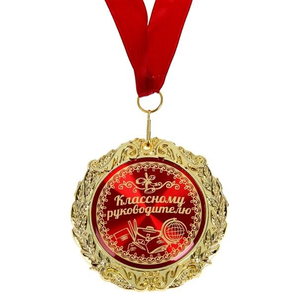 """Медаль в бархатной коробке """"Классному руководителю"""" - фото 204476"""
