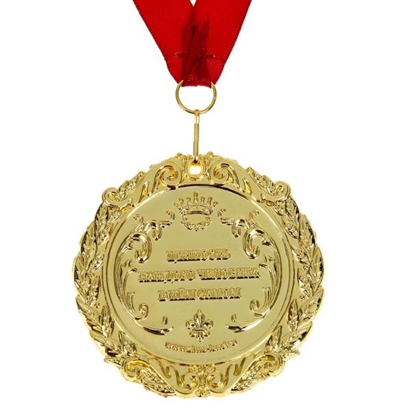 """Медаль в бархатной коробке """"Классному руководителю"""" - фото 204477"""