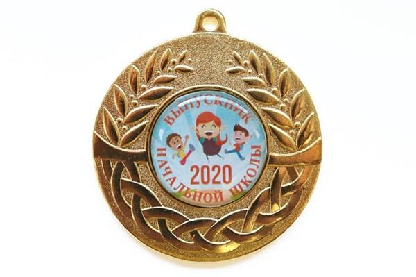 """Медаль """"Выпускник начальной школы"""" 2020 - фото 233891"""