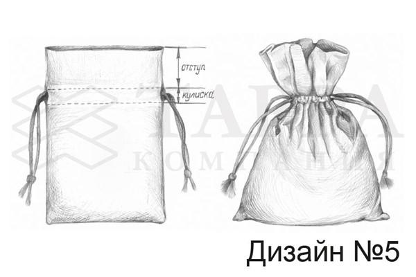 """Мешочек подарочный """"Выпускник"""" - фото 4032"""