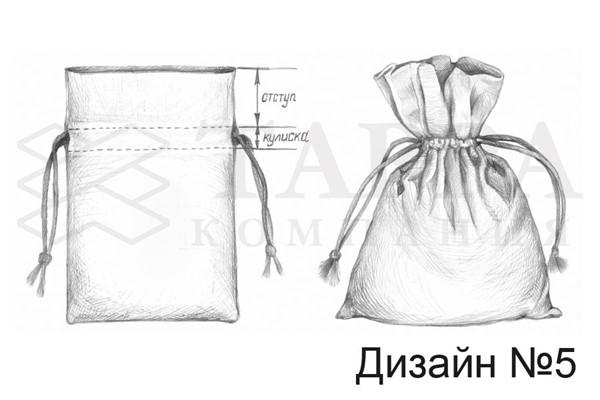 """Мешочек подарочный """"От Деда Мороза"""" - фото 4525"""