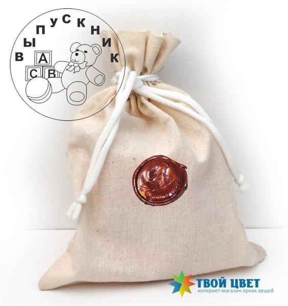 """Мешочек подарочный """"Выпускник"""" - фото 4530"""
