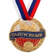 """Медаль """"Выпускник"""""""