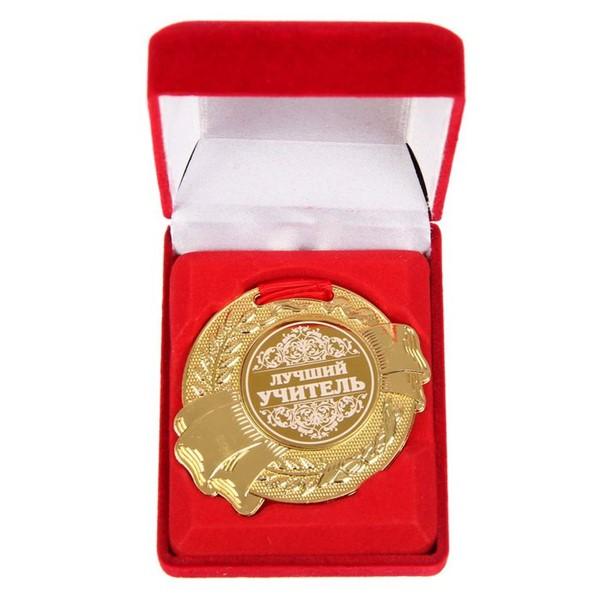"""Медаль в бархатной коробке """"Лучший учитель"""" - фото 205414"""