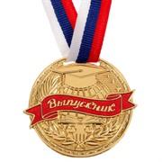 """Медаль тематическая 068 """"Выпускник"""""""